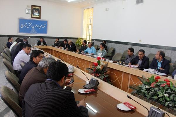 برگزاری جلسه شورای اداری