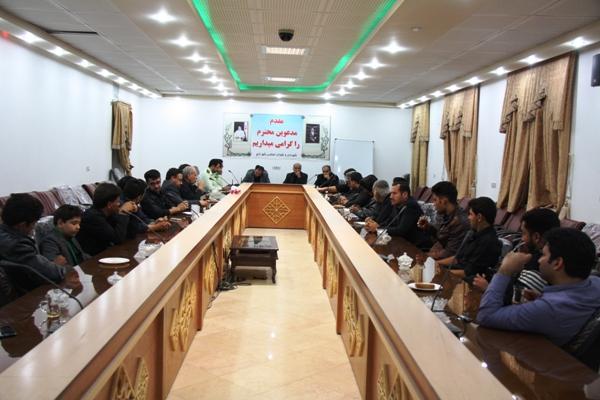جلسه هماهنگی متولیان دسته های عزاداری در روز عاشورای حسینی