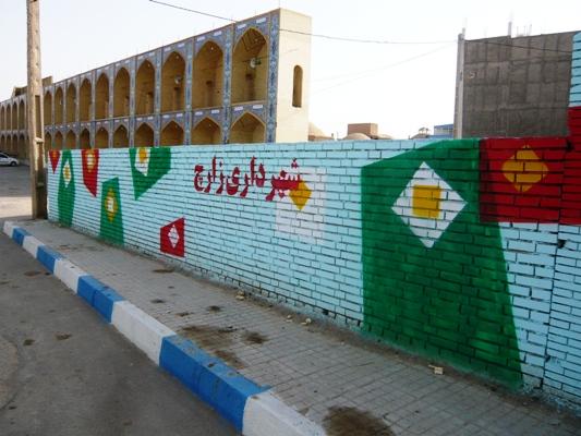 اجرای نقاشی های دیواری در راستای زیباسازی معابر سطح شهر